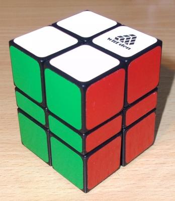 2x2x3 Camouflage I