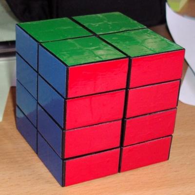* 2x2x4 fabriqué à partir d'un 4x4x4.