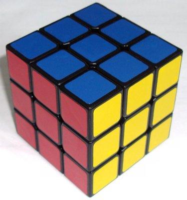 3x3x3 Dayan Guhong