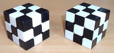 3x3x3 Illusion
