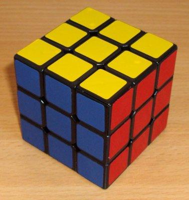 3x3x3 Zhan Chi: le plus rapide de mes cubes