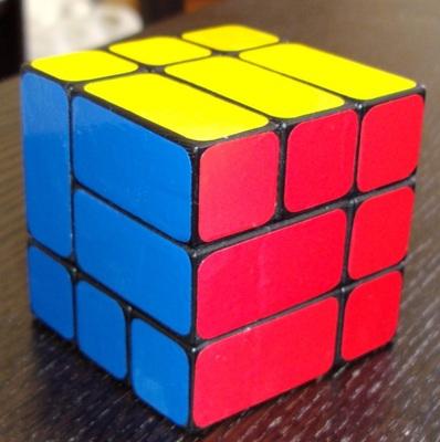 * Bandaged cube (ou Bicube) : Fait maison en suivant le modèle standard.