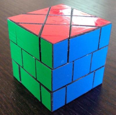 * Coupé en travers: Inspiré en partie du célèbre Fisher cube.