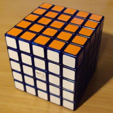 5x5x5 Maru