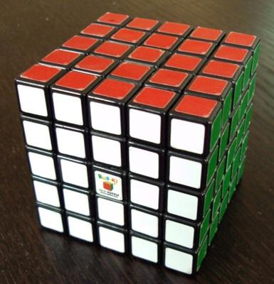 5x5x5 de marque Rubik's.