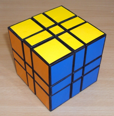 Camouflage Cube