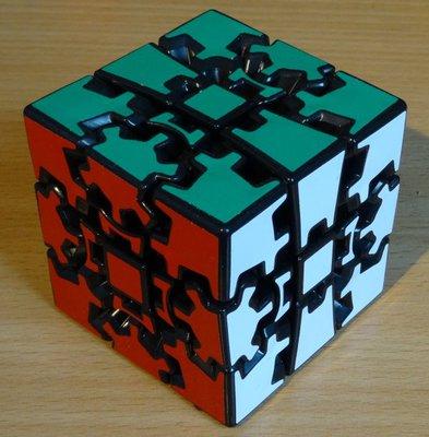 Gear Cube II