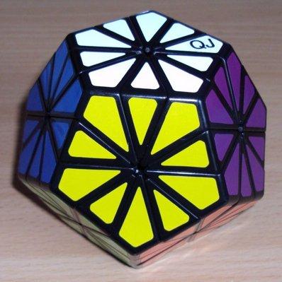 Pyraminx Crystal