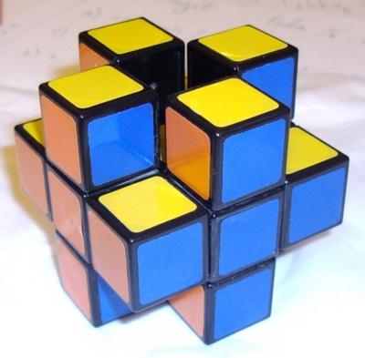 * Plus cube ou Hyper Floppy: Ce mod a été réalisé à partir de trois Super floppy.
