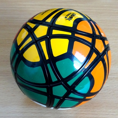 Traiphum Megaminx Ball -- 25/02/15
